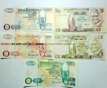 赞比亚纸币全套5枚.. 价格:15.00