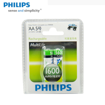 正品 Philips飞利浦 5号充电电池  1600 毫安镍氢 R6B2A160/93 价格:29.00