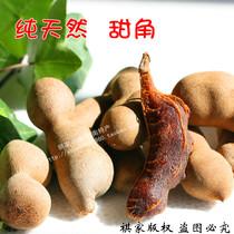云南特产 纯天然 野生 新鲜甜角 甜酸角 罗望子 清热开胃助消化 价格:16.00