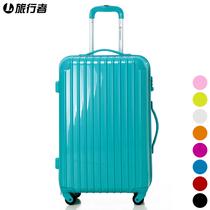 旅行者 超轻PC20寸24寸28寸万向轮拉杆箱旅行箱手拉箱拖箱行李箱 价格:258.00