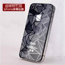 本本帖苹果iphone4手机膜 iphone膜保护膜 苹果手机iphone4s贴膜 价格:2.00