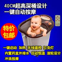 涌金ZY-668足浴盆全自动按摩加热深桶足浴器红外杀菌泡脚正品包邮 价格:288.00