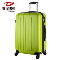 拓跋客 防划痕ABS拉杆箱旅行箱包 行李箱万向轮20寸24寸28寸男女 价格:158.00