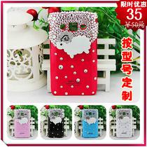 七喜 S803 手机外壳保护套 水钻成品定制diy 价格:50.00