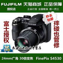 【购机就送意外保障】Fujifilm/富士 FinePix S4530 大陆正品行货 价格:1220.00