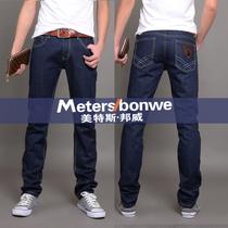 美特斯邦威2013新款男装男式牛仔裤精品中腰韩版休闲修身直筒长裤 价格:39.00