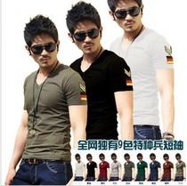 男装夏季新款中袖小衫紧身男士短袖T恤衫韩版修身体恤半袖打底衫 价格:19.97