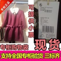 现货Ochirly/欧时力专柜正品2013秋纯色宽松中袖连衣裙1133081390 价格:198.80