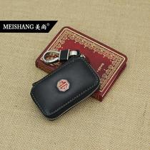 美尚 名爵MG3SW/MG6/MG7/mgtf汽车钥匙包 真皮 汽车钥匙套 价格:85.00
