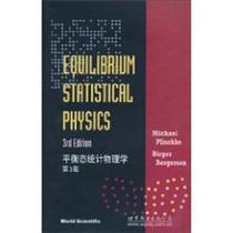 平衡态统计物理学(第3版)书(加)普利史可 自然科学 价格:66.80