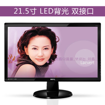 BenQ/明基21.5英寸 台式电脑液晶显示器屏 GL2250E DVI 3年质保 价格:675.00