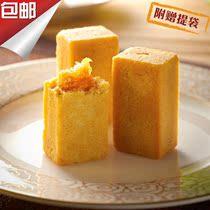 全国包邮第8口原味土凤梨酥10枚八 台湾代购进口糕点心特产零食品 价格:79.00