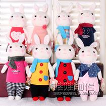 正品提拉米兔子毛绒玩具小公仔婚庆公仔娃娃玩偶批发生日礼物礼盒 价格:12.50
