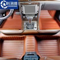 宝马7系脚垫730li 740li750li 760li专车专用全包围脚垫 汽车脚垫 价格:418.00