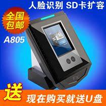 正品飞瑞斯A805辨脸通 人脸考勤机 指纹密码刷卡机 打卡门禁包邮 价格:1386.00