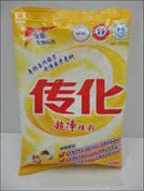 传化超净炫彩洗衣粉35g/迷你小袋旅行装/酒店宾馆用品 促销 价格:0.50