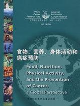 协和授权/食物、营养、身体活动和癌症预防/陈君石  主译/中国协 价格:104.00