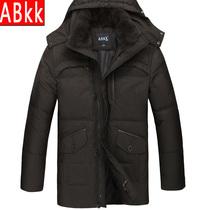 ABKK 中老年男士羽绒服中长款加厚 加肥加大冬装商务休闲羽绒外套 价格:999.00