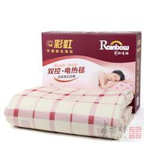 正品彩虹电热毯TB104双人双控调温1.5m床电褥子同1326AA特价包邮 价格:120.60