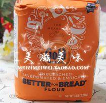 美国进口金牌面包粉高筋面粉烘焙原装2.26KG未漂白bread flour 价格:36.80