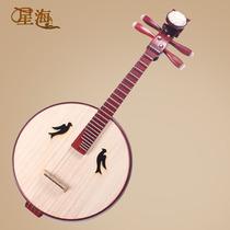 现货!8折优惠北京星海专业花梨清水中阮8512演奏级红木中阮 价格:1560.00