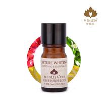 MENLISA梦丽莎精油正品 润白美肤调理复方精油 5ml美白提亮肤色 价格:118.40