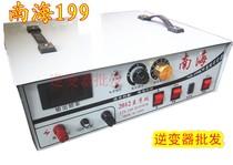 正品海舰电器南海199kw高频逆变器超声波大功率逆变器船机船用 价格:1520.00
