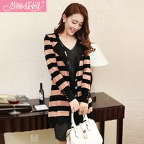 苏醒的乐园 2013秋装新款新品 韩版女装针织衫开衫外套ZZS182 价格:139.00