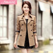 苏醒的乐园2013秋新款新品 女装韩版中长款修身外套风衣FY160 价格:179.00