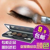 专柜正品 BOB精致五色 眼影 正品 眼影盘 大地色哑光 防水 包邮 价格:9.90