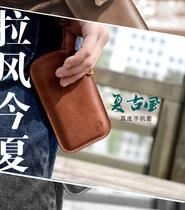 酷派 N68真皮套N16手机壳N80保护套E200抽拉手机套 N88 保护壳 价格:58.00