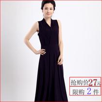 2013春装新款妈妈装 中年新款夏装连衣裙 中老年大码长款碎花裙子 价格:27.00