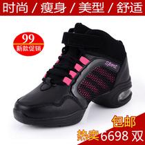 秋季包邮跳舞鞋女真皮软底减肥瘦身舞蹈鞋增高运动现代舞鞋体操鞋 价格:99.00