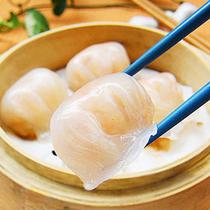 五星级酒店专供 水晶虾饺皇1.55元/个 虾饺【整包50只仅需72元】 价格:1.55