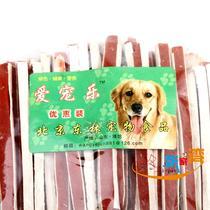 特价 爱宠乐鳕鱼鸡肉三明治400g 美毛狗零食\鸡肉干\鸡肉条\寿司 价格:15.00
