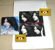 王心凌 爱不爱 限量预购版+2013时尚写真月历 T版 CD 价格:105.00