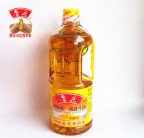 正品山东鲁花牌5S压榨一级花生油食用油非转基因1L 三桶多省包邮 价格:35.60
