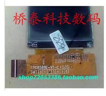 编号FPC8589E-V1-C 长虹M558 显示屏 液晶屏 屏幕 内屏 33线插的 价格:18.00