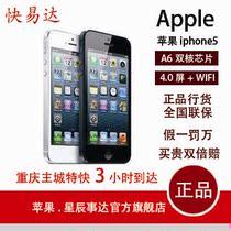 二手【重庆实体销售】Apple/苹果 iPhone 5/苹果5手机 国行 价格:4650.00