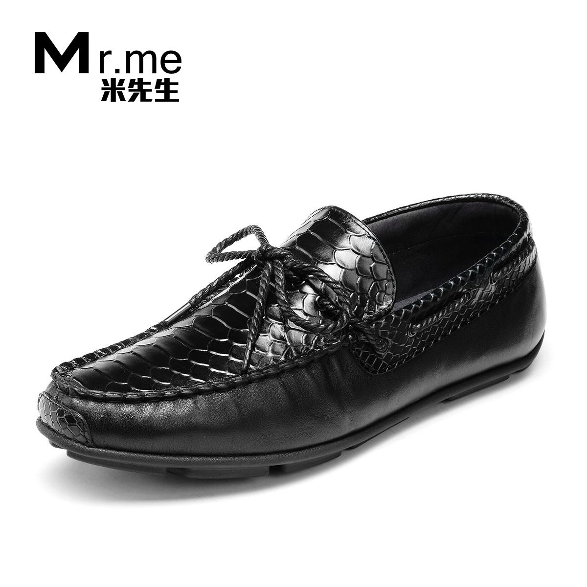 米先生新款男士帆船鞋英伦真皮鞋时尚蛇纹套脚休闲鞋男鞋子驾车鞋 价格:299.00