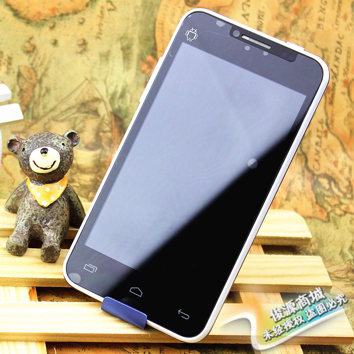 低价双核智能 知己ZG508 4.3寸安卓 无线WIFI 正品行货手机 QQ 价格:280.00
