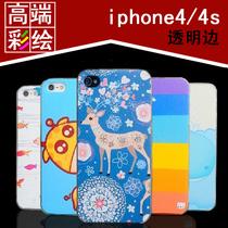 正品新款苹果4手机壳iphone4s手机套潮情侣iphone4保护套个性后盖 价格:19.60