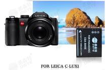 徕卡LEICA莱卡BP-DC4-E C-LUX1 LUX2 LUX3 LUX4 相机电池S005E 价格:18.98