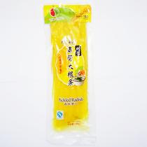 寿司萝卜条200g/寿司大根/大根条/紫菜包饭寿司料理 10张烤海苔量 价格:5.20