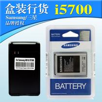 三星 GT-i5700 GT-i5801 GT-i7680 手机电池电板 专用座充 价格:39.20