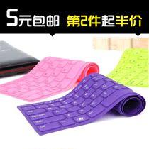 华硕笔记本电脑 键盘膜 A52 N53 K52 A53S K50 键盘保护膜 贴膜 价格:5.49