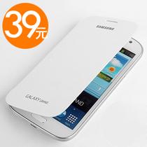 三星I879手机皮套 三星i879手机套i9128v手机皮套三星I9128手机套 价格:39.00