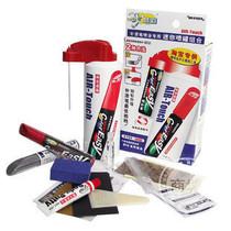 易彩汽车补漆笔 自喷漆套装 比亚迪 F3 F0 F6 L3G3 S6 速锐 包邮 价格:16.00