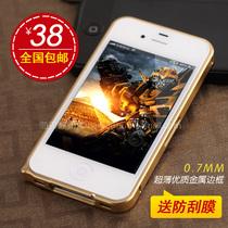 苹果4 iPhone4S 0.7mm 超薄金属边框 保护套 情侣手机壳 正品外壳 价格:38.00