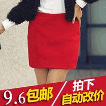 包邮秋冬新款毛呢短裙韩版大码呢子半身裙包臀裙冬裙包裙女裙秋季 价格:19.60